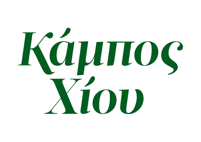 http://aodexameni.gr/wp-content/uploads/2020/03/Logo_kampos_Chiou_GR_RGB.png