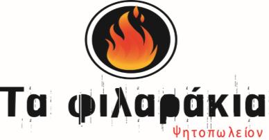 http://aodexameni.gr/wp-content/uploads/2020/03/filarakia.png