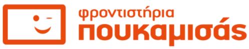 http://aodexameni.gr/wp-content/uploads/2020/03/poukamisas.png